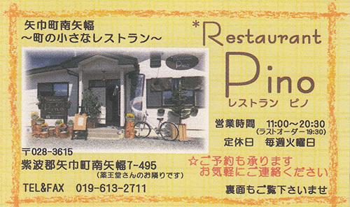 pino19.jpg