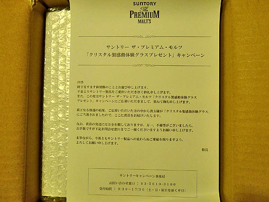 pmc1.jpg