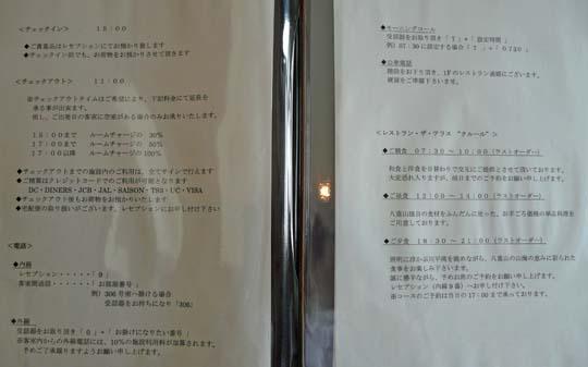 川平14.jpg