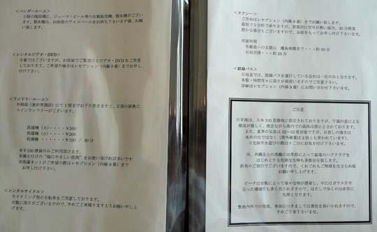 川平15.jpg