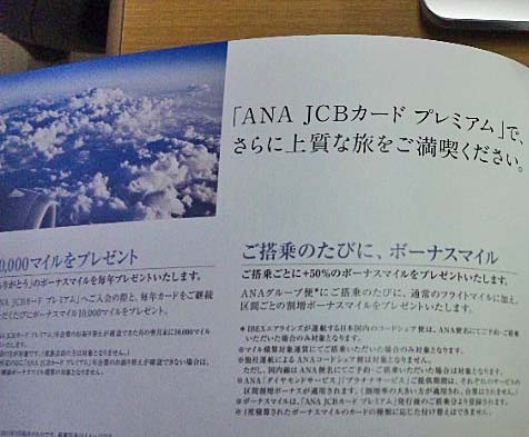 ajcp2.jpg