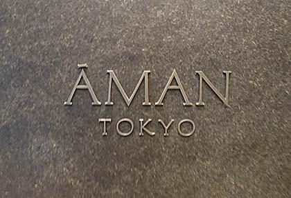 amn5.jpg