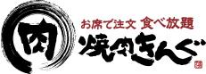 logo_pc.jpg
