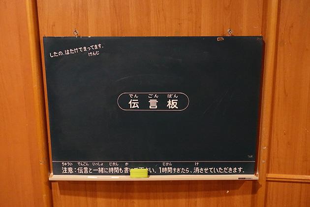 mko76.jpg