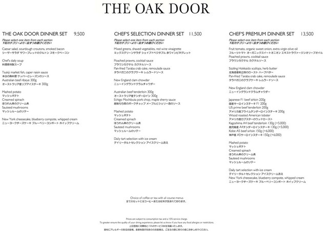 oak23.jpg