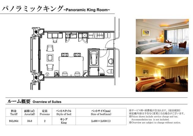 pa-king.jpg