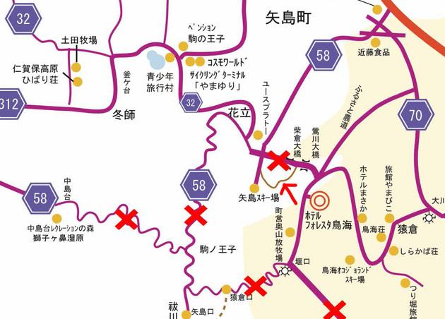 roadmap_201804-2.jpg
