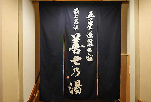 zen28.jpg