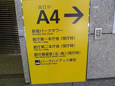 pht1.jpg